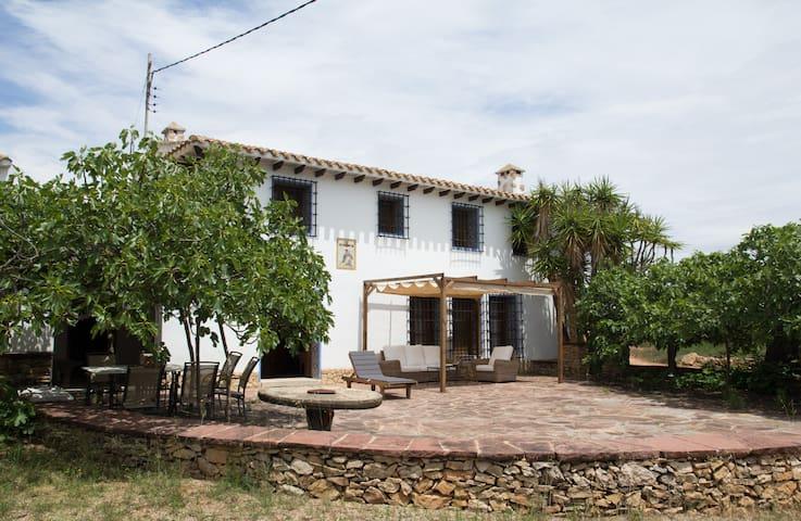 Vall d'Alba的民宿