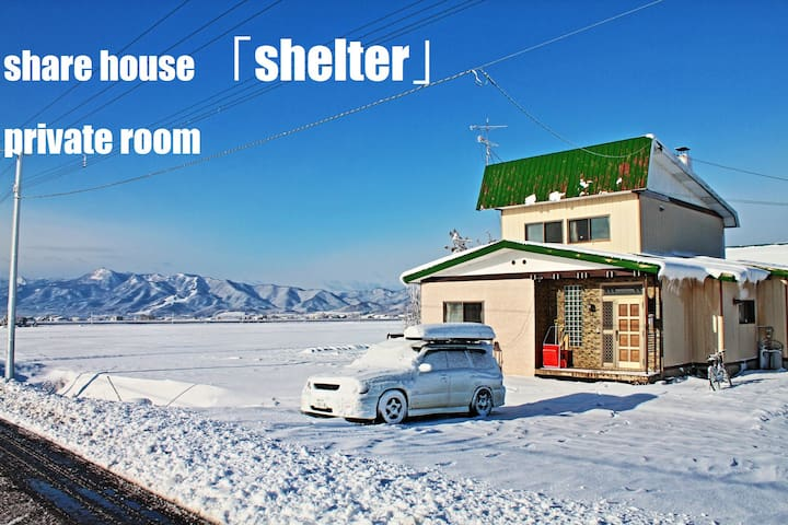 Share house「Shelter」Private room FREE PICK YOU UP