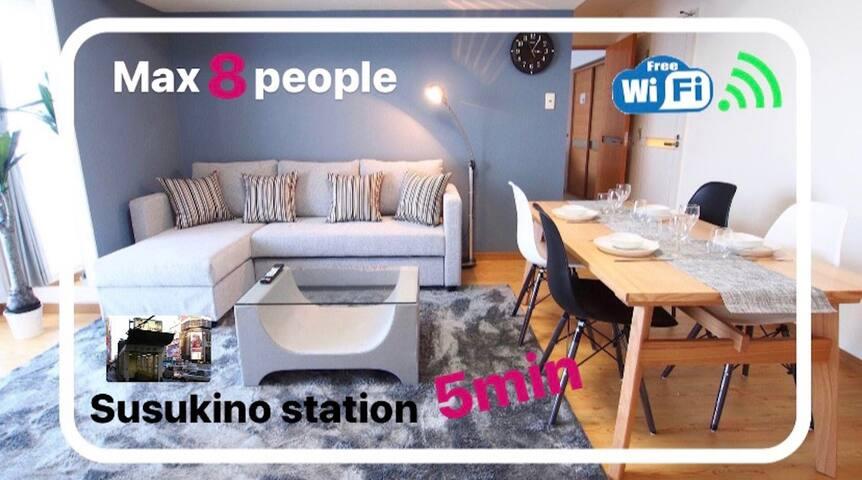 消毒,安全的房间。北海道札幌豪华公寓#582★景色好★儿童免费★宽大的2LDK