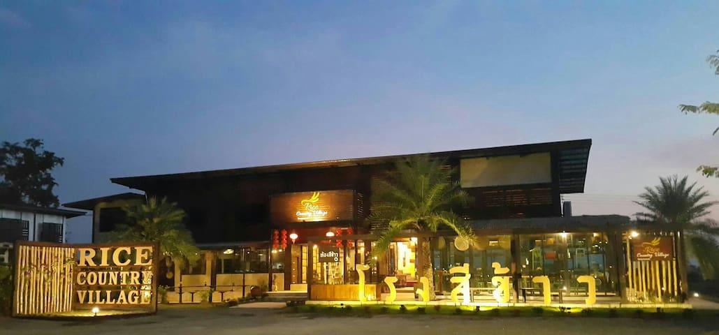 Ho Krai的民宿