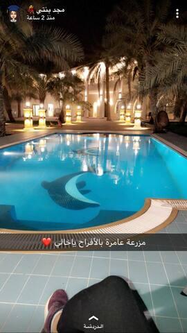 Al Hofuf的民宿
