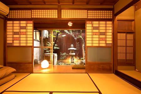 【包括清洁费・步行5分钟到地铁站】京都町家民宿YULULU 带小花园的客房2~5人