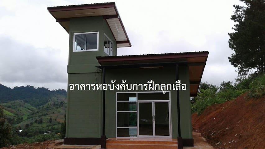 Lao Ko Hok的民宿