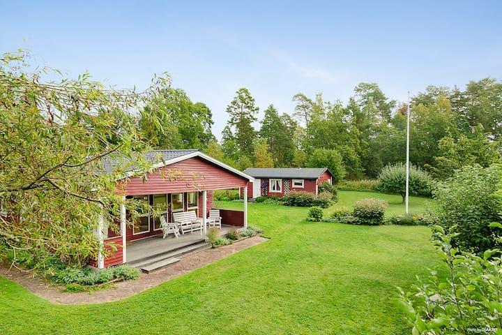 Enköping S的民宿