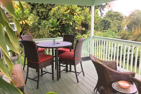 Cozy apartment in Holualoa