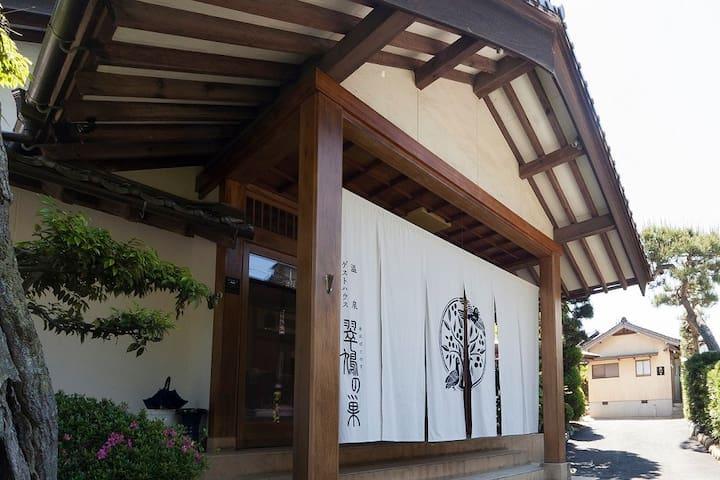 Matsue-shi的民宿