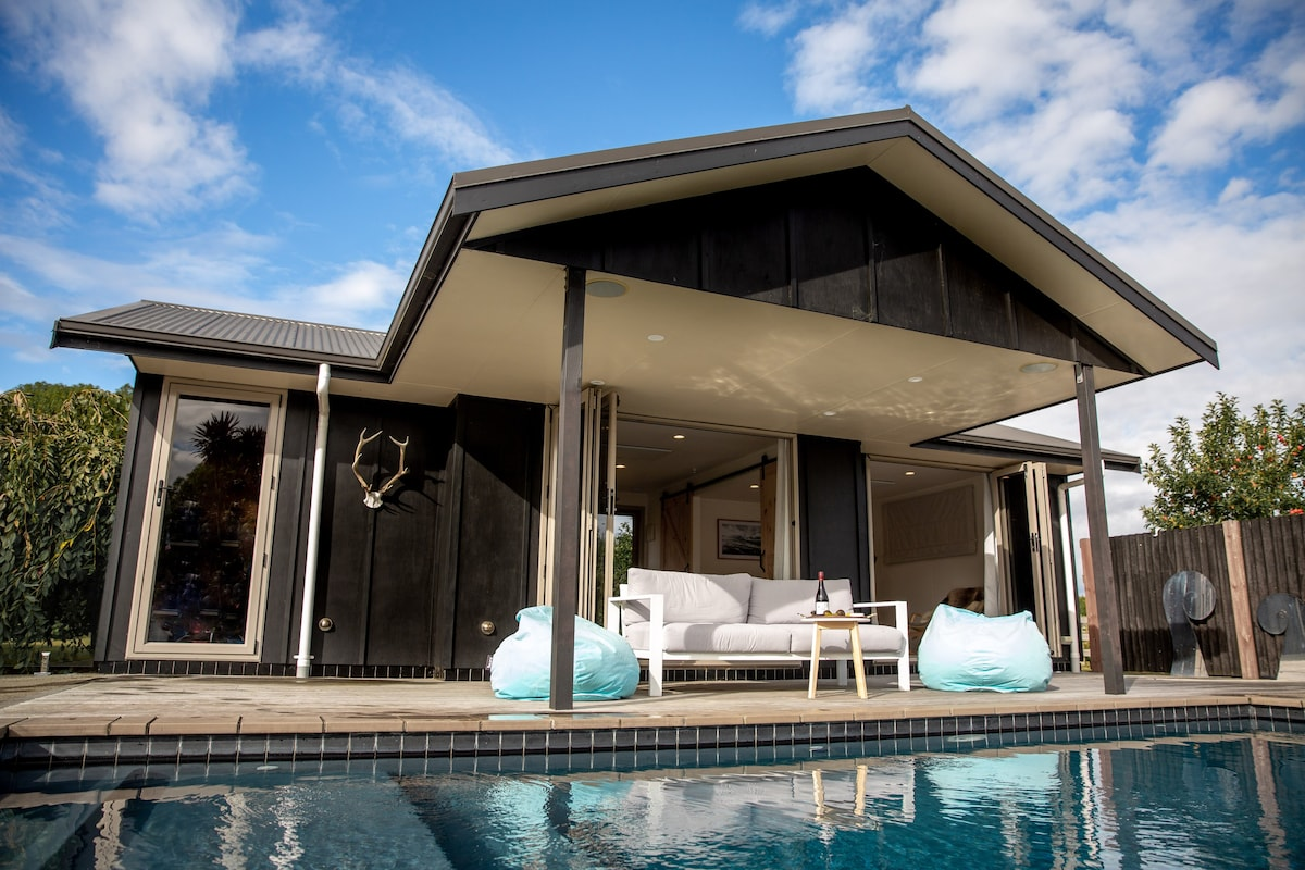 Cambridge Pool House, Saint Kilda!