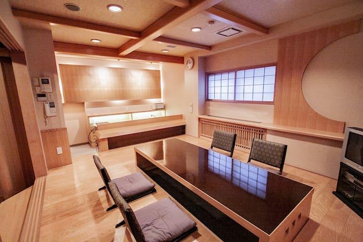 札幌市南区的民宿