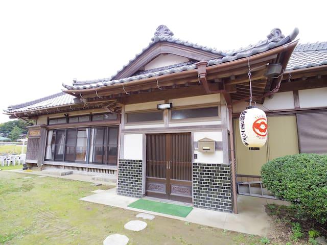 Kōzaki-machi, Katori-gun的民宿