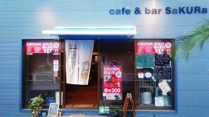 Sumida City的民宿