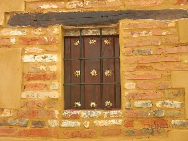 Puebla de Alcocer的民宿