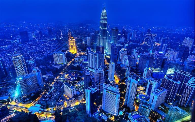 Kuala Lumpur Guide Book