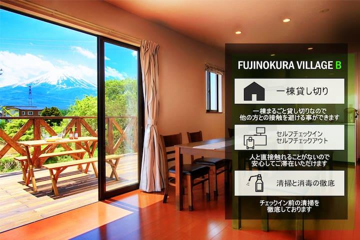 New Construction/Private House/Fujinokura B