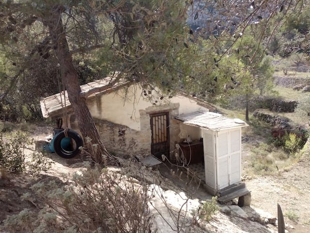 Tivissa的民宿