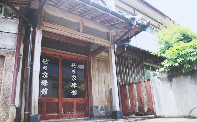 荒川温泉 竹の家旅館