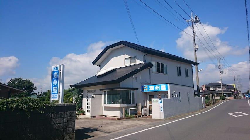 Hitachinaka-shi的民宿