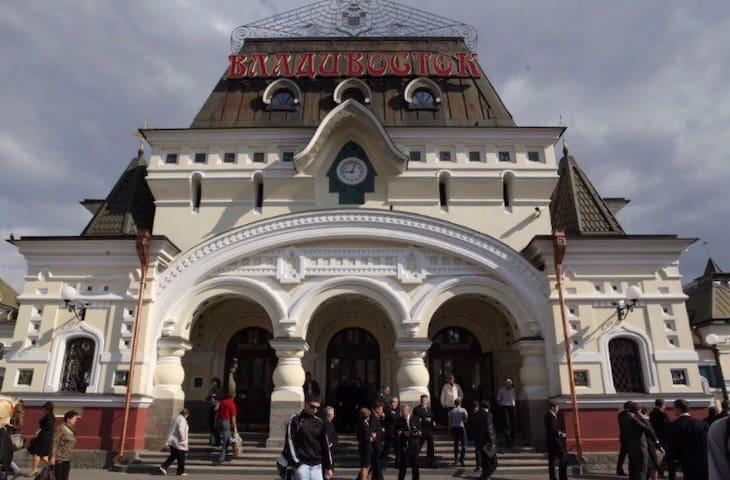 Владивосток 的民宿