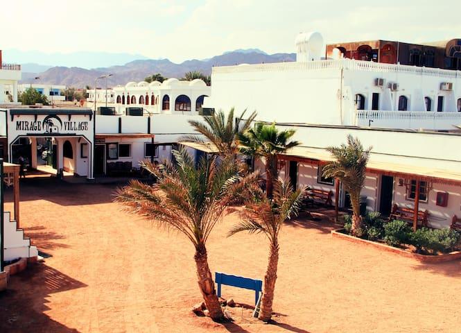 Mirage Village Dahab