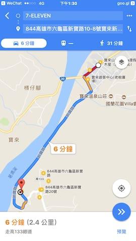 Liugui District的民宿