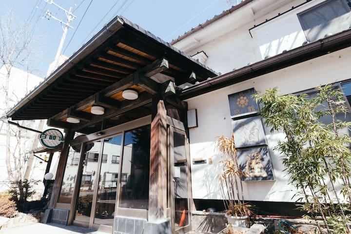 Saku-shi的民宿