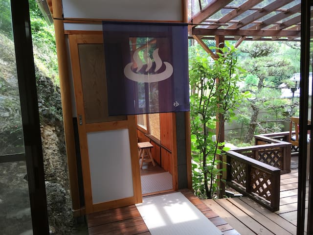 Kyoto-city ukyoku umegahata hiroshibacho的民宿