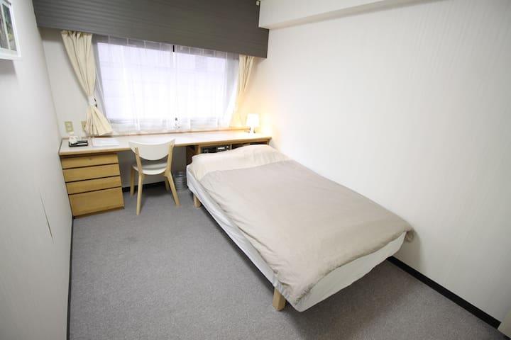 Osaka Umeda: Studio room #1; 16.5sqm/177sqf & wifi