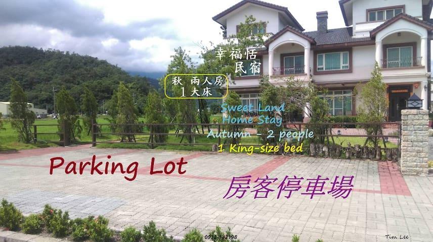 Jiaoxi Township, Yilan County的民宿