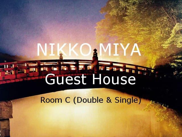 NIKKO MIYAGuest houseー C (Double&Single)東武日光駅徒歩2分