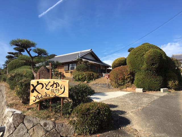 Kumano的民宿