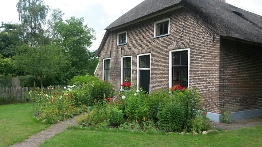 Dwingeloo的民宿
