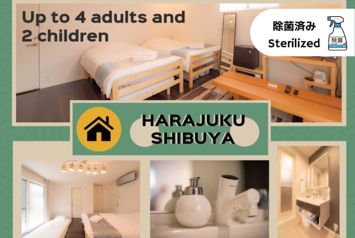 涩谷区的民宿
