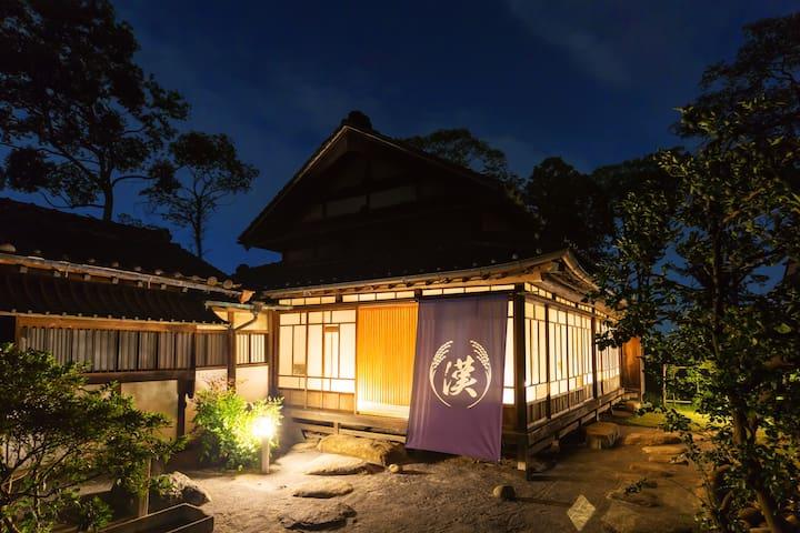Kazo-shi的民宿