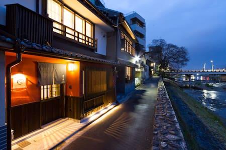【京と家 鴨川五条】在京都的民宿里体验『京都式生活』*゜