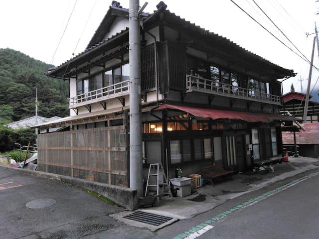 Numata-shi的民宿