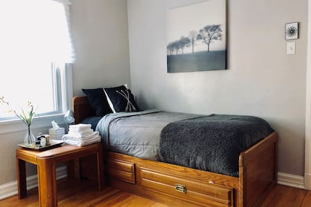 •Comfy, Private Room • University City•