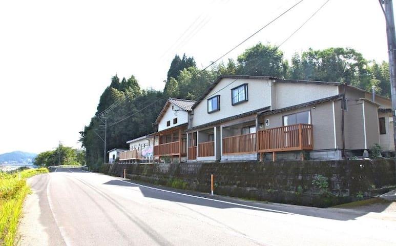 Hitoyoshi的民宿