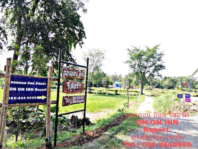 Nong Bua Lam Phu的民宿