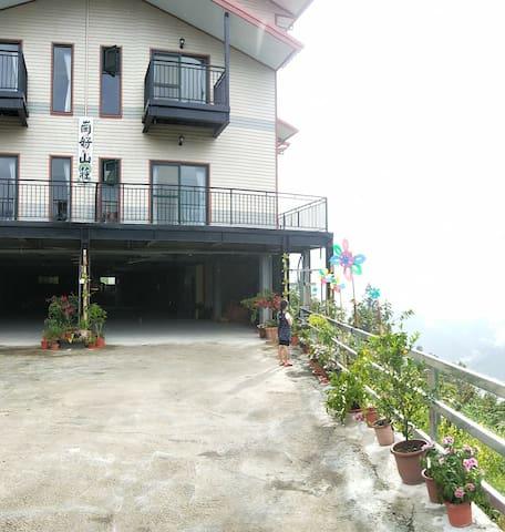 Jianshi Township的民宿