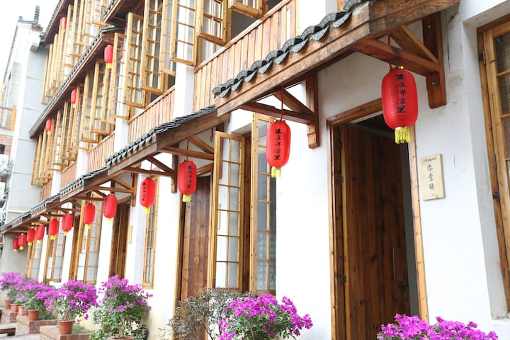 湘潭的民宿
