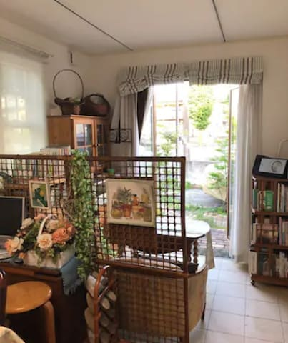Aoba-ku, Yokohama的民宿