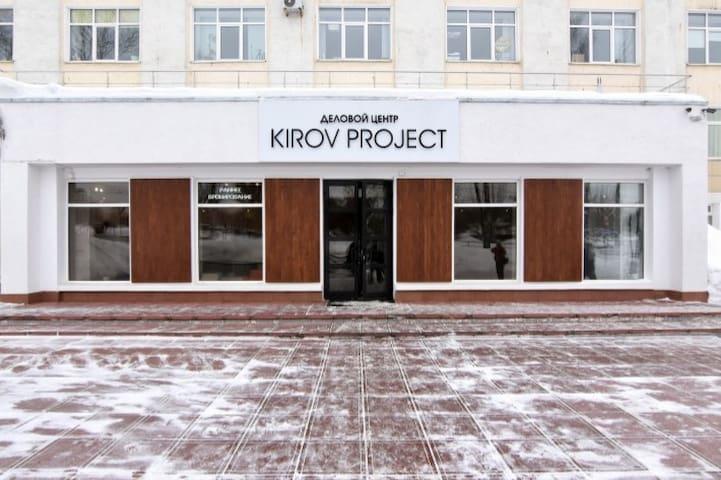 基洛夫的民宿