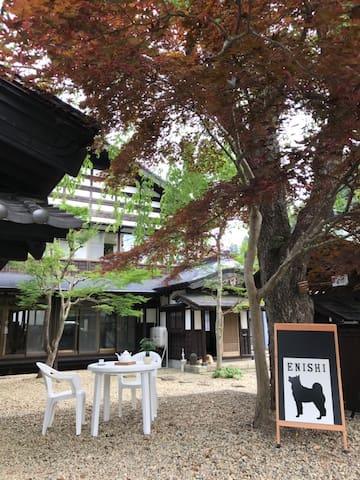 Senboku的民宿
