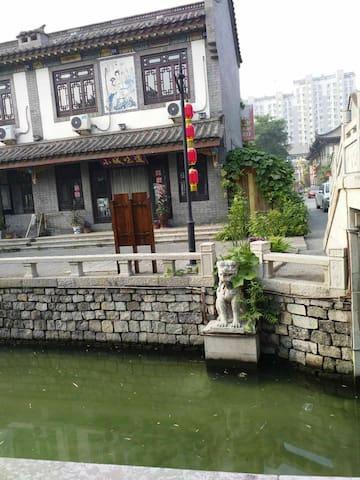 唐山的民宿