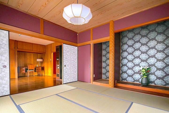 Kokuraminami-ku, Kitakyūshū-shi的民宿