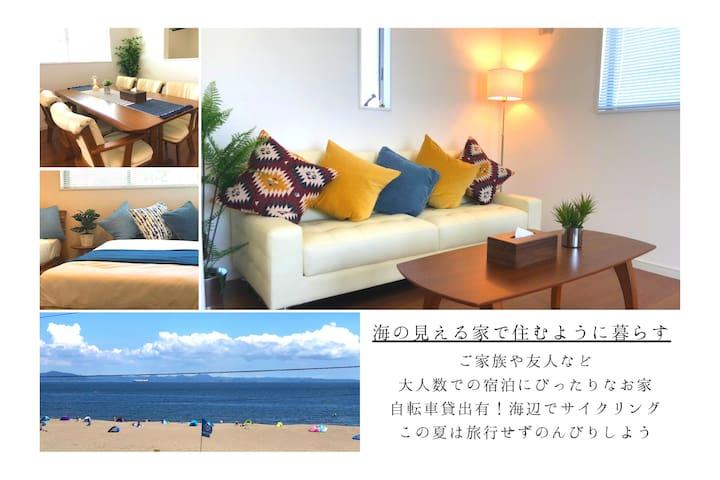Miura的民宿
