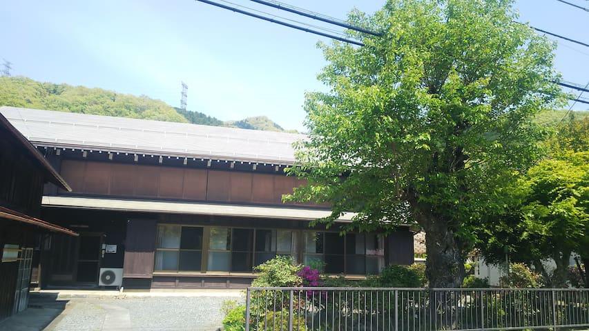 Midori-ku, Sagamihara的民宿