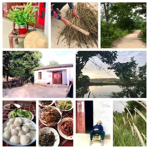Xiaogan的民宿
