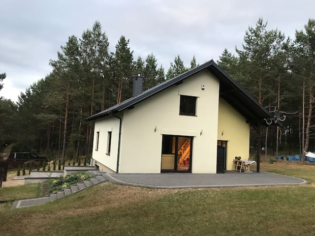 Bartoszylas的民宿