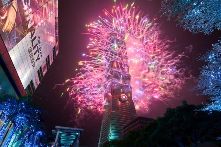 Love Taipei A7愛台北/捷運忠孝復興站/九份,機場直達巴士/住1-4人