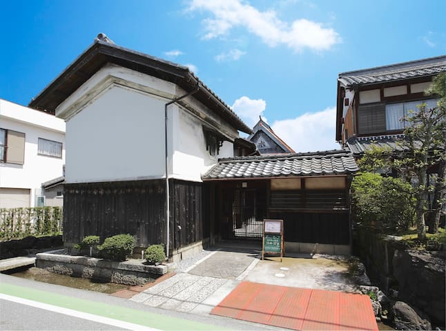 Nagahama的民宿
